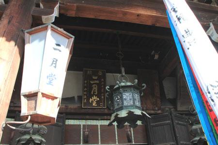東大寺二月堂_e0048413_17452863.jpg