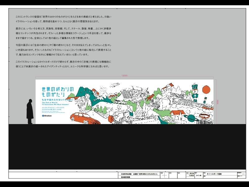 b0246116_230141.jpg