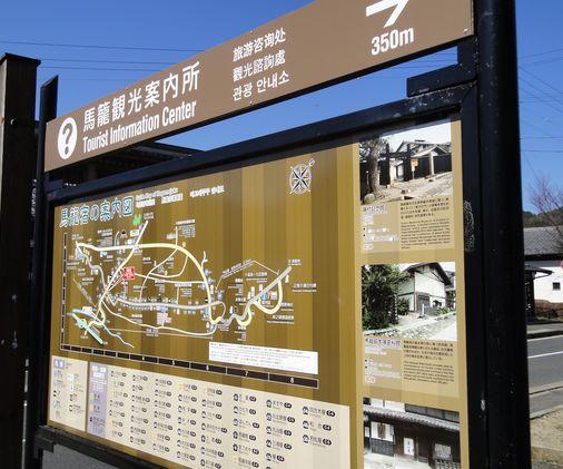 中津川へ_f0191248_8535345.jpg