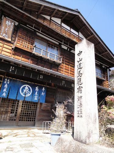 中津川へ_f0191248_8552895.jpg