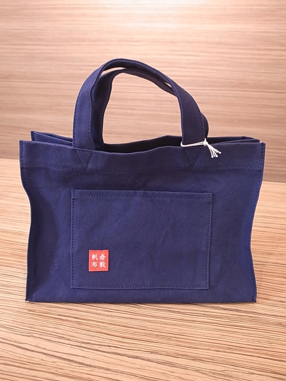 倉敷帆布のバッグ_f0207748_19133951.jpg