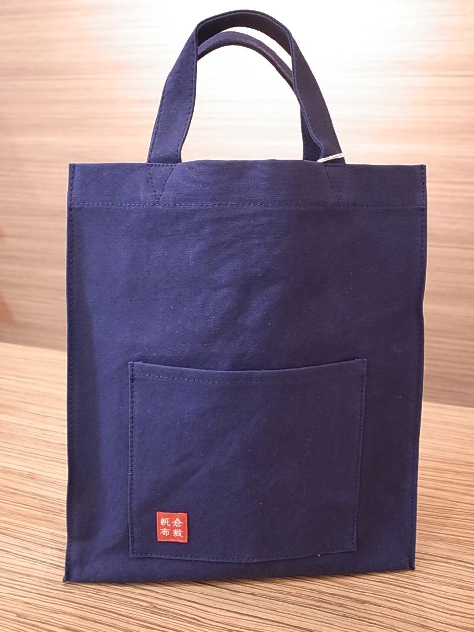 倉敷帆布のバッグ_f0207748_19134144.jpg