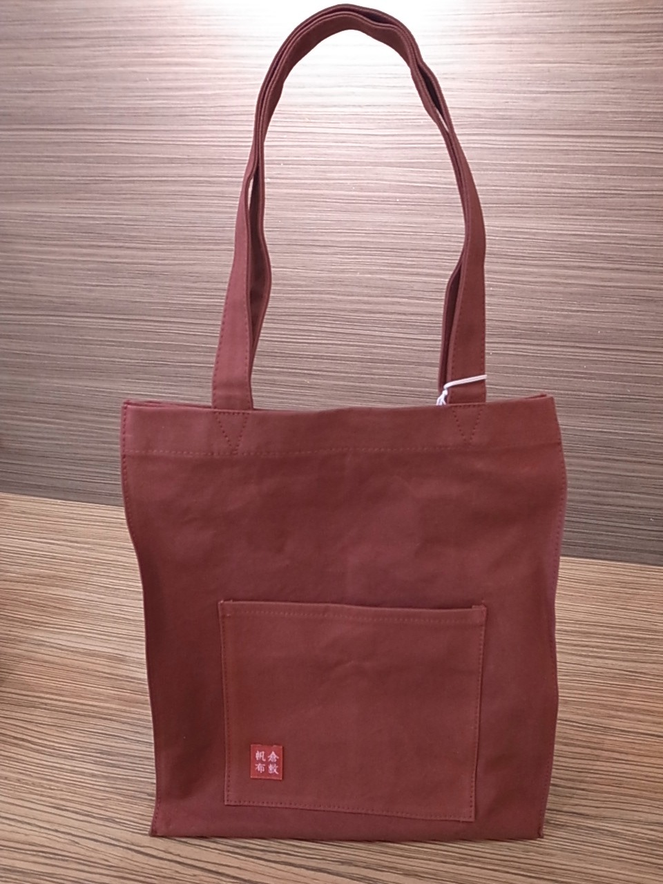 倉敷帆布のバッグ_f0207748_19134897.jpg