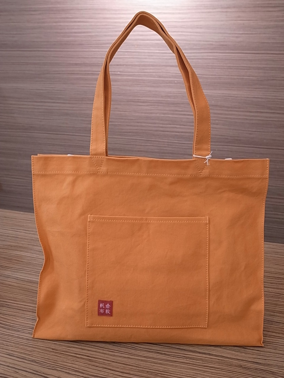 倉敷帆布のバッグ_f0207748_19135244.jpg