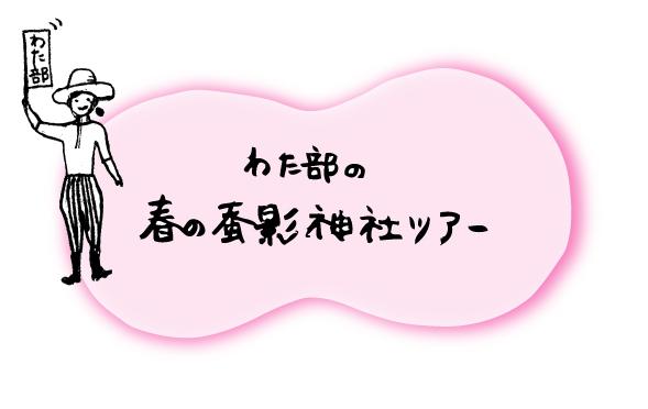 d0180458_18114599.jpg