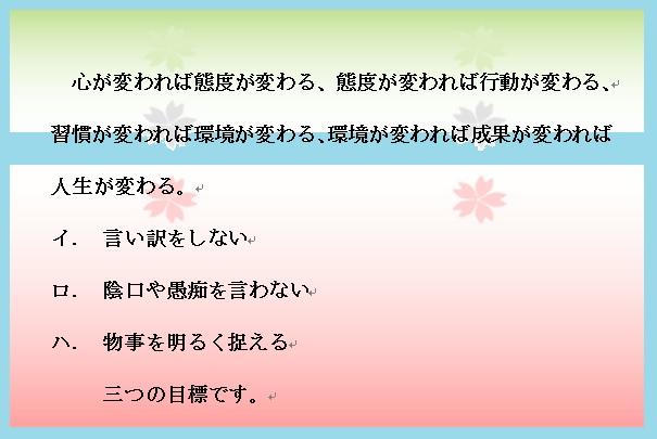 b0115959_1221284.jpg