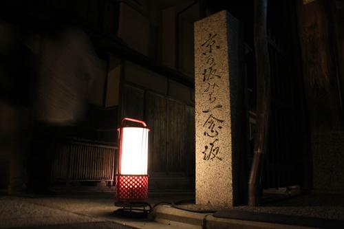 京都 2013年花灯路_d0202264_6534410.jpg