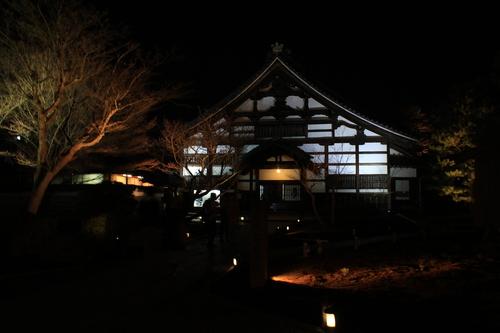 京都 2013年花灯路_d0202264_6583575.jpg