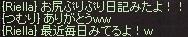 a0201367_133881.jpg