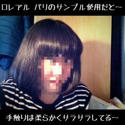 f0168374_16455583.jpg