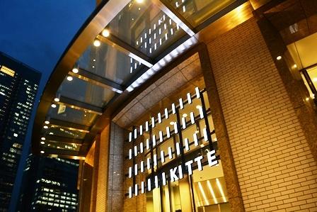 3月21日開業!JPタワー「KITTE」、「信州松本ヒカリヤ」、「アルカナ東京KARATO」内覧会_b0053082_2382418.jpg