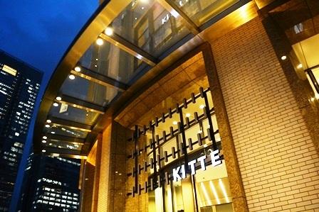3月21日開業!JPタワー「KITTE」、「信州松本ヒカリヤ」、「アルカナ東京KARATO」内覧会_b0053082_2382768.jpg