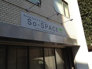 So-SPACE様_b0105987_134738.jpg