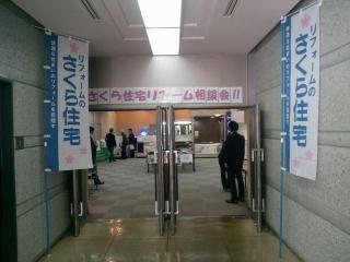 第1回『リフォームまつりin葉山』開催!!_e0190287_13111846.jpg