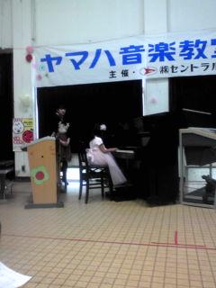 ピアノの発表会_e0220493_951788.jpg