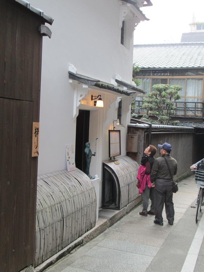 京都石塀小路のギャラリー悠玄_c0100195_9101686.jpg