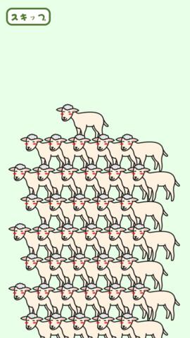羊の毛を刈りまくる爽快アクションゲーム!iPhoneアプリ「刈るんです。」(無料)_d0174998_9142431.jpg