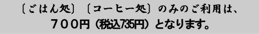 b0055202_2133556.jpg
