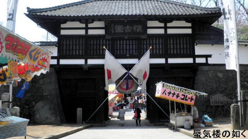 今年(H25)も懐古園桜まつりと懐古神社例大祭に行きたいな(例大祭は4月24日・25日))_e0304702_8162226.jpg