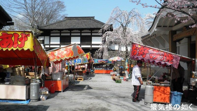 今年(H25)も懐古園桜まつりと懐古神社例大祭に行きたいな(例大祭は4月24日・25日))_e0304702_8174171.jpg