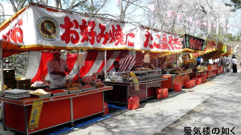今年(H25)も懐古園桜まつりと懐古神社例大祭に行きたいな(例大祭は4月24日・25日))_e0304702_818460.jpg