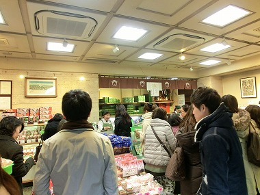 豆源(江戸からの和菓子)_c0187004_8304869.jpg