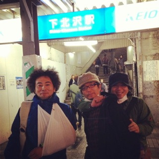 下北沢_c0197505_1494777.jpg