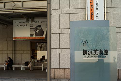 横浜美術館で「ロバート・キャパ/ゲルダ・タロー 二人の写真家」展をやっと見に行った!_b0194208_2333899.jpg