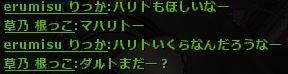 b0236120_16354067.jpg