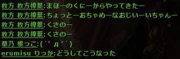 b0236120_16365820.jpg