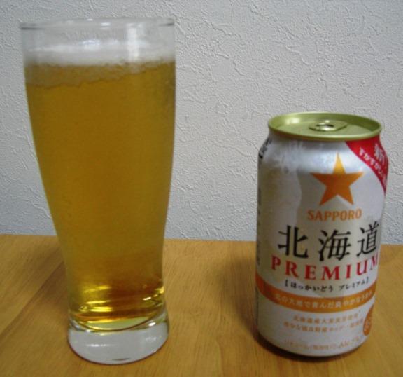 """サッポロ """"新""""北海道プレミアム~麦酒酔噺その120~_b0081121_6404435.jpg"""