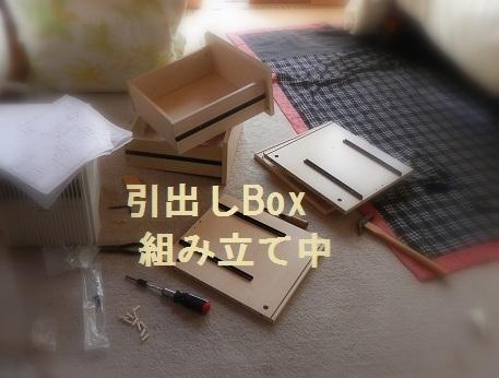 b0226221_19384077.jpg