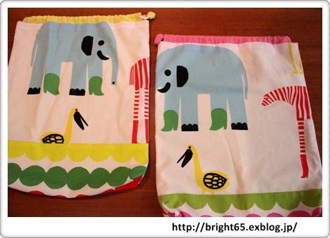 お着替え袋は大好きなマリメッコの動物柄で楽しさアップ!