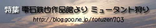 f0227323_16422392.jpg
