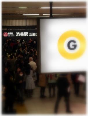 さよなら、東急東横線渋谷駅_a0231828_12344881.jpg