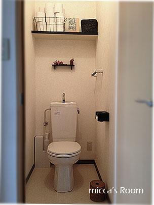 トイレにセリアのディスプレイ棚を設置_b0245038_1224512.jpg