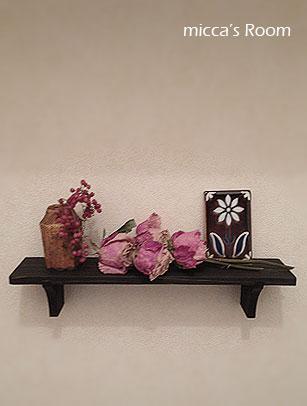 トイレにセリアのディスプレイ棚を設置_b0245038_1224923.jpg