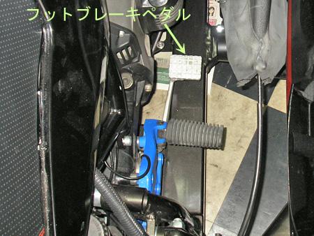 【BMW K100RS + NKオート ロードセイラーⅢ / アールズからウィッシュボーンへ】_e0218639_2064165.jpg