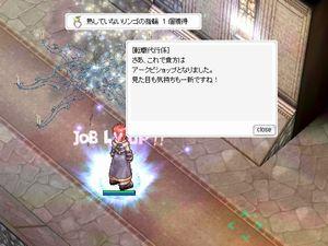 f0101240_18543424.jpg