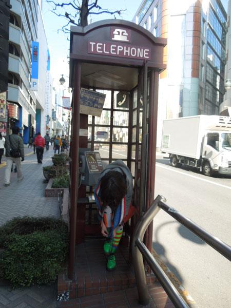 TOKYO n°1_a0262845_17375587.jpg