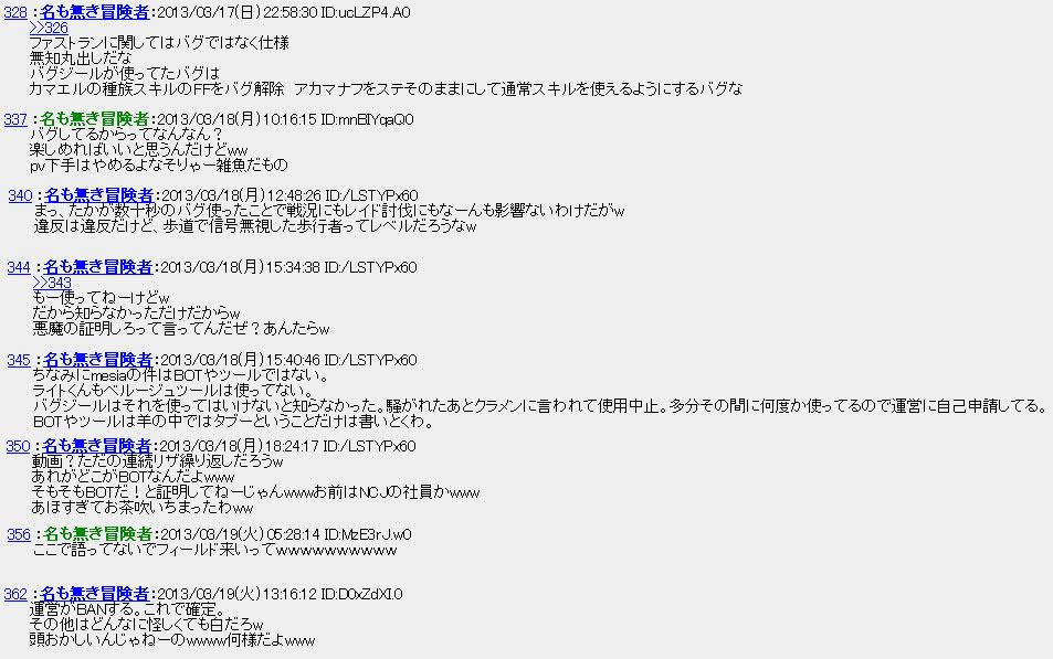 b0075548_20215640.jpg