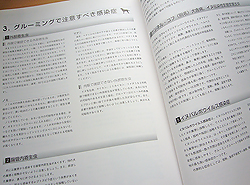 f0170352_1624777.jpg