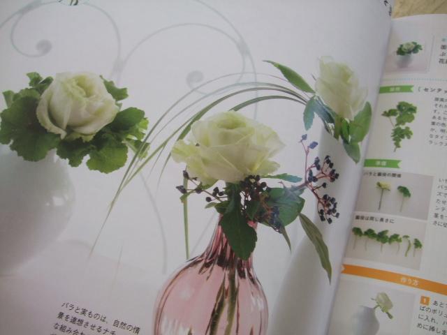 オークリーフ(超ビギナーのための バラあしらいをもっと素敵に!)_f0049672_11302396.jpg
