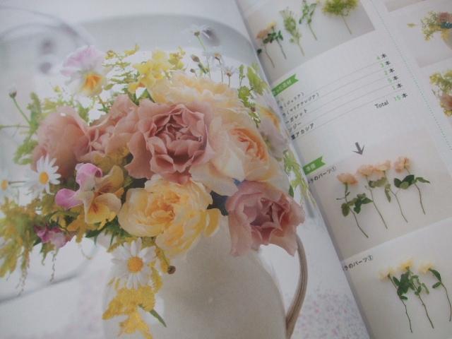 オークリーフ(超ビギナーのための バラあしらいをもっと素敵に!)_f0049672_1130672.jpg