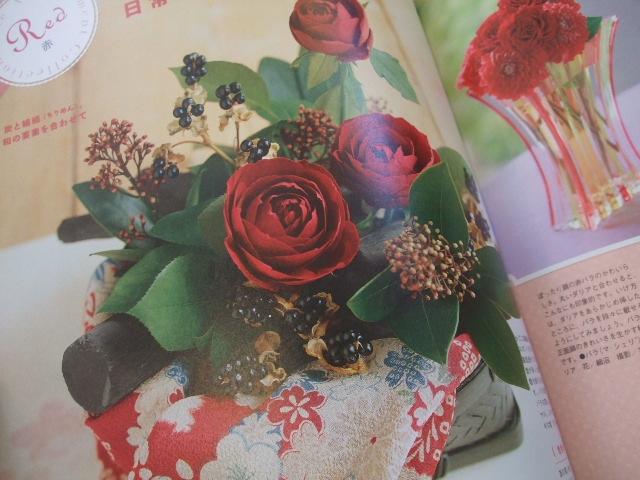 オークリーフ(超ビギナーのための バラあしらいをもっと素敵に!)_f0049672_11331520.jpg