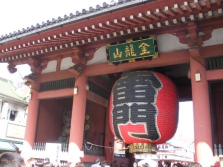 東京に行きました_d0173687_18303688.jpg