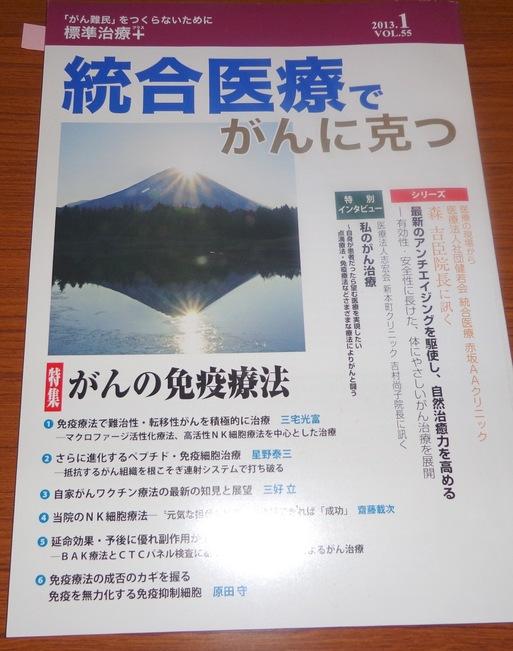 f0071893_0294667.jpg