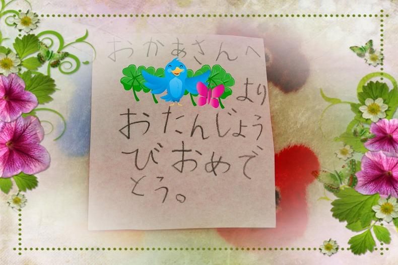 c0204298_018962.jpg