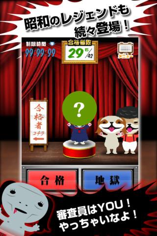 え?AKB48じゃなくてINU42ってなんだよ。iPhoneアプリ「INU42」(無料)_d0174998_16424647.jpg