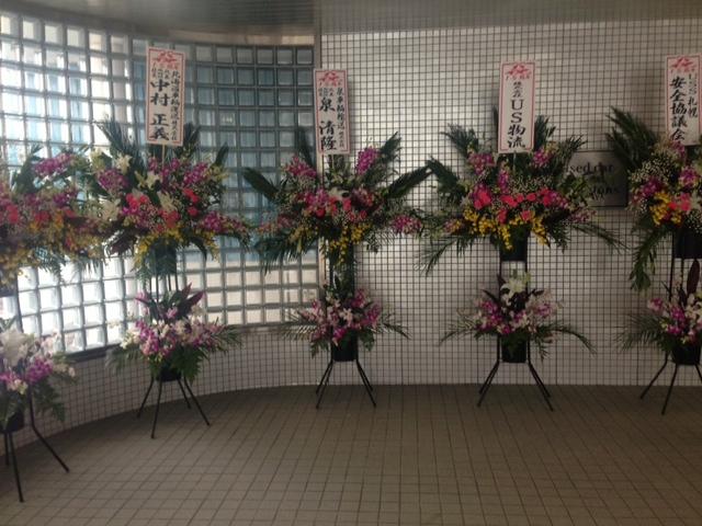 USS札幌 15周年記念 おめでとうございます! トミーも18台出品_b0127002_1057591.jpg